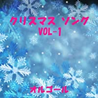 White X'mas Originally Performed By KAT-TUN