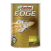 CASTROL(カストロール) エンジンオイル EDGE 10W-30 SN/GF-5 全合成油 4輪ガソリン/ディーゼル車両用 1L [HTRC3]