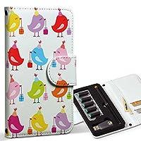 スマコレ ploom TECH プルームテック 専用 レザーケース 手帳型 タバコ ケース カバー 合皮 ケース カバー 収納 プルームケース デザイン 革 チェック・ボーダー 鳥 プレゼント カラフル 005168
