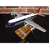 1/76 L-188 ロッキード (NWA) ノースウエスト航空 エレクトラ 旧塗装 木製飛行機模型 ソリッドモデル