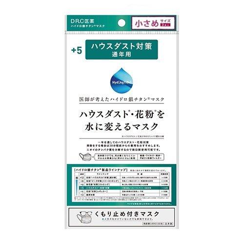DR.C医薬 ハウスダスト・花粉を水に変えるマスク(+5) ...
