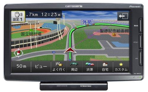 Pioneer carrozzeria 楽ナビ ポータブルメモリーカーナビゲーション ワイドVGAワンセグTV/SD 7v型 AVIC-MRP077