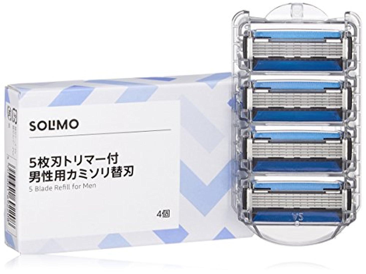 電話する虎叫び声[Amazonブランド]SOLIMO 5枚刃 トリマー付 男性用 カミソリ替刃4個
