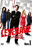 レバレッジ シーズン2 DVD BOX-I