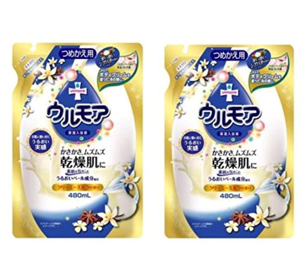 小道具扱いやすいデンマーク語アース製薬 保湿入浴液 ウルモア クリーミーミルク詰替 480ml×2個セット