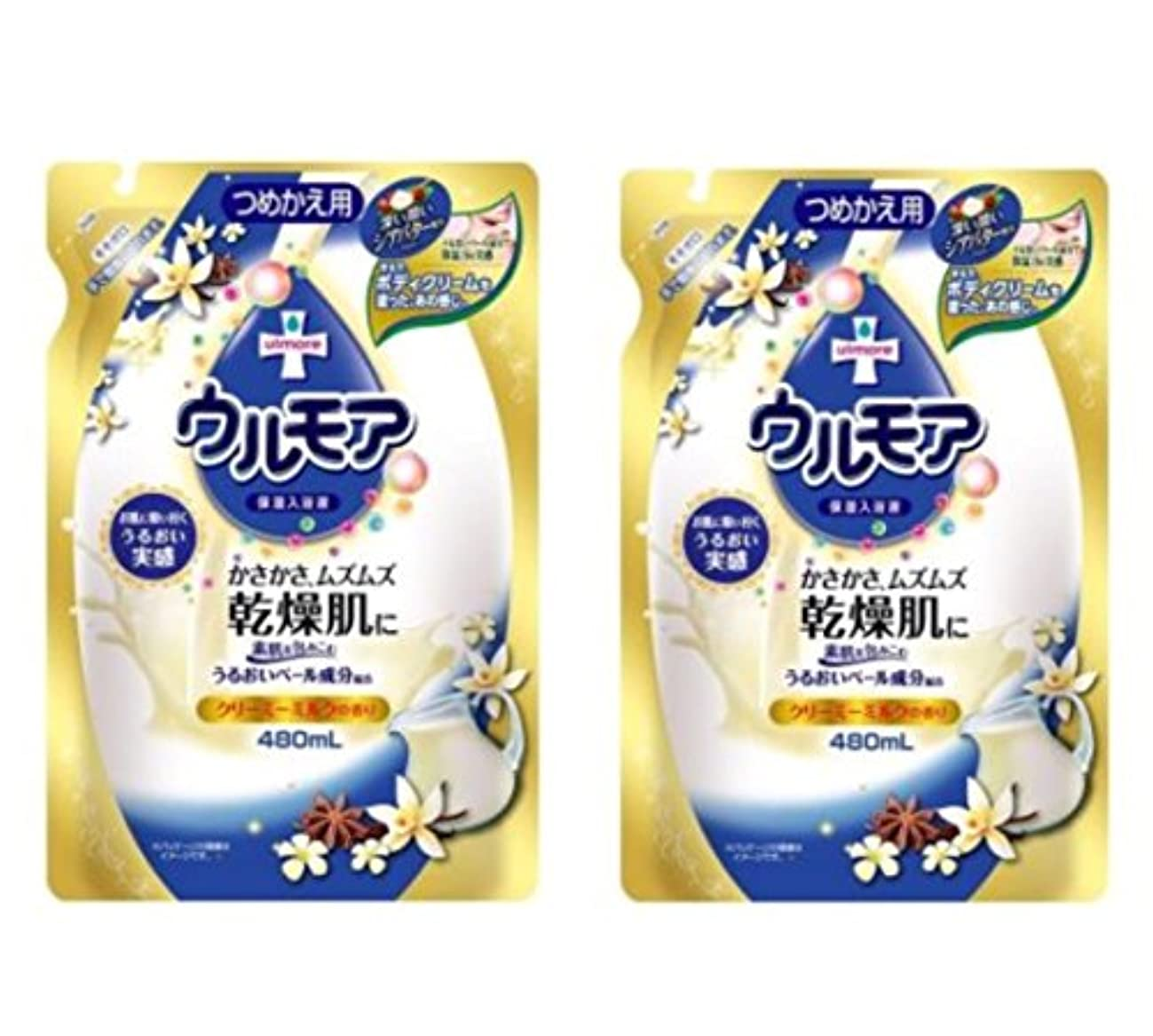 慣性男やもめ腫瘍アース製薬 保湿入浴液 ウルモア クリーミーミルク詰替 480ml×2個セット