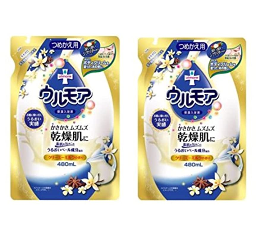 密度冒険家ドルアース製薬 保湿入浴液 ウルモア クリーミーミルク詰替 480ml×2個セット