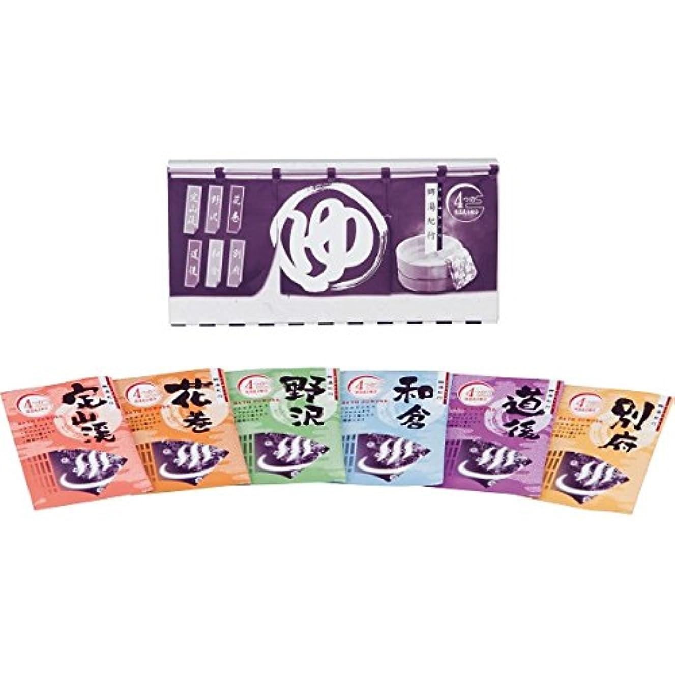 不定カフェテリア癌薬用入浴剤 郷湯紀行(6包入) 6SS506