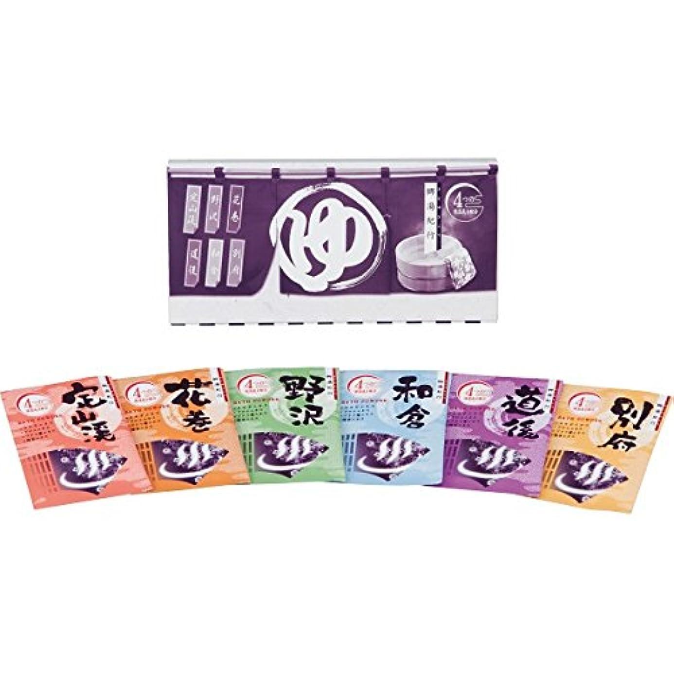 時系列広げる証書薬用入浴剤 郷湯紀行(6包入) 6SS506