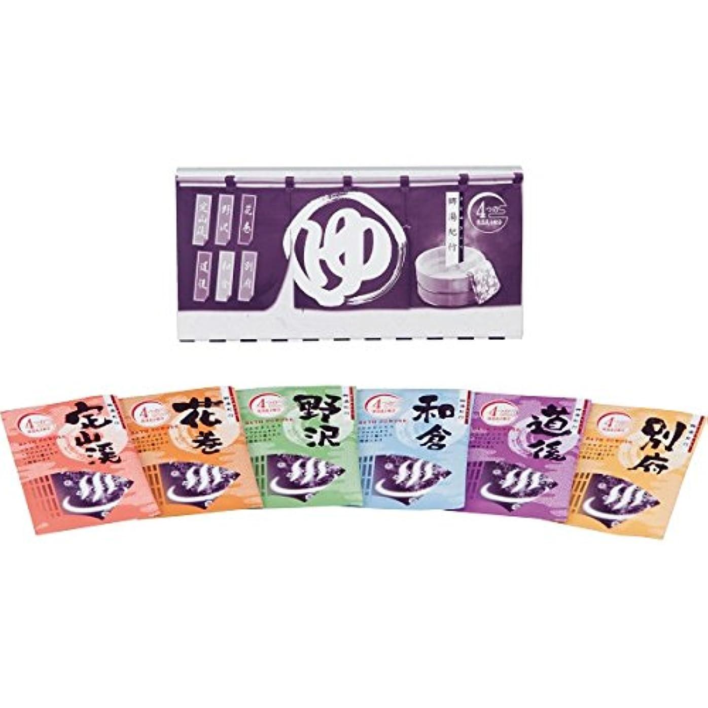 パスファントムフラップ薬用入浴剤 郷湯紀行(6包入) 6SS506