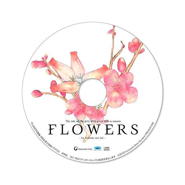 FLOWERS夏篇 - PSPの紹介画像2