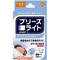 ブリーズライト クリア 透明 レギュラー鼻孔拡張テープ  快眠・いびき軽減  30枚入