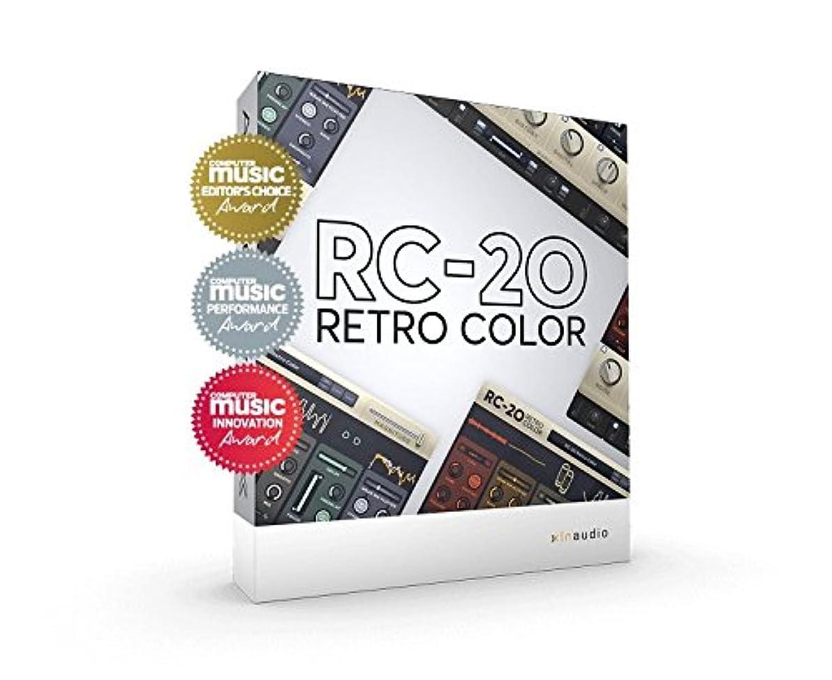 ディスク引き算用心深い定番ドラム音源XLN Audio◆Addictive FX: RC-20 Retro Color◆並行輸入品ノンパッケージ/ダウンロード形式