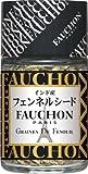 FAUCHON フェンネルシード(インド産) 20g×5個