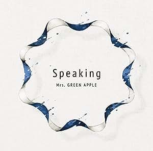 Speaking(初回限定盤)(DVD付)
