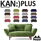 「KAN PLUS」 コンパクトカウチソファ カウチソファA01 2人掛け ソファ 送料無料【スエードグリーン】