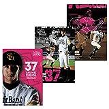 SoftBank HAWKS(ソフトバンクホークス) 2017選手クリアファイル3枚セット(福田)