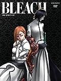 BLEACH 破面(アランカル)・虚圏(ウェコムンド)潜入篇 5 【完全生産限定版】 [DVD]
