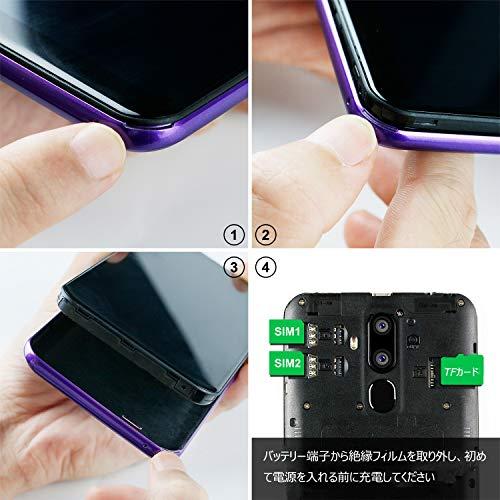 OUKITEL C12 PRO 4G SIMフリースマートフォン本体-6.18インチHD 全画面 19:9ディスプレイ Android 8.1 携帯電話本体 デュアルSIM(Nano) MTK6739 クアッドコア 2GBRAM+16GBROM 8MP+2MP リアデュアルカメラ 5MP フロントカメラ 指紋認識 顔認証 3300 mAh バッテリー【一年保証】 (紫)-8