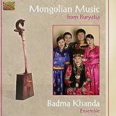 ブリヤート自治区のモンゴル伝統曲 (Mongolian Music from Buryatia)