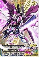 【シングルカード】VS4)デスティニーインパルスガンダム/シークレット/VS4-089