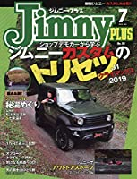 Jimnyplus(ジムニープラス) 2019年 07 月号 [雑誌]