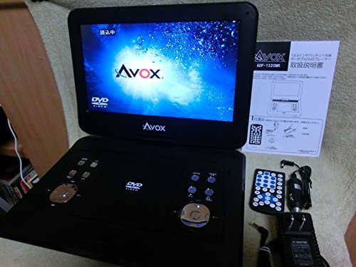 AVOX ポータブルDVDプレーヤー ブラック ADP-1320MK