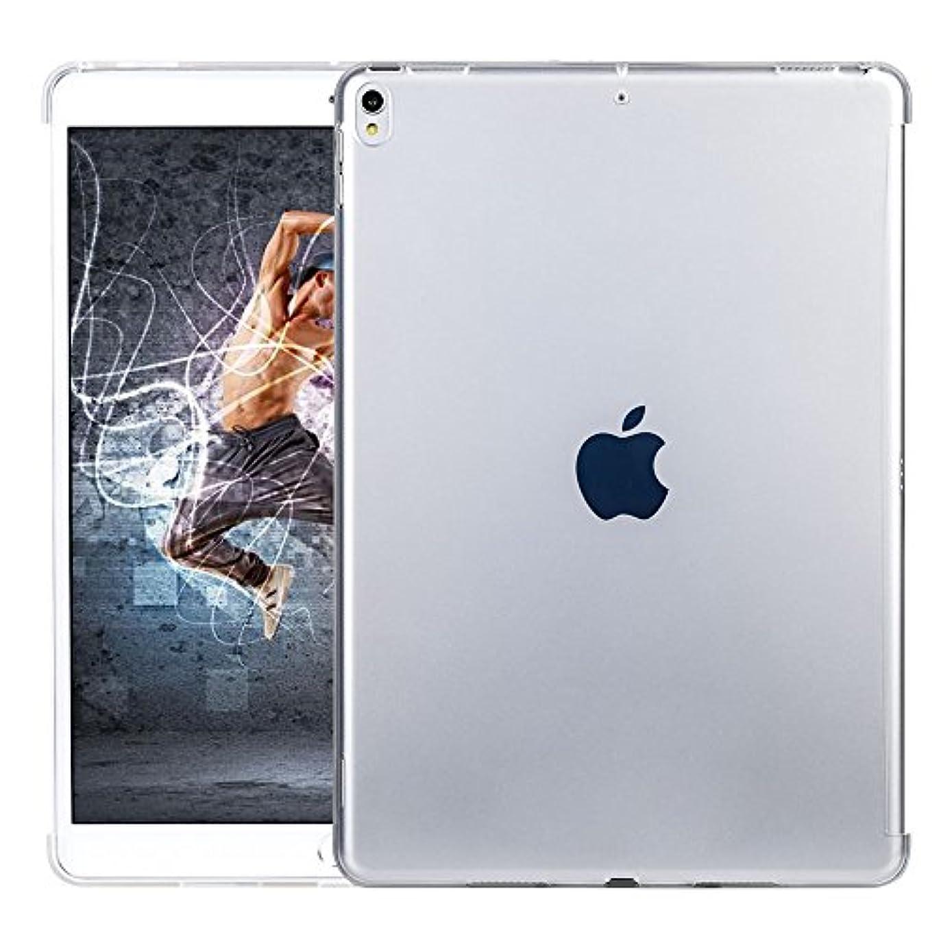 咳凍った痛いiPad Pro 10.5ケース Farway クリア バックカバー ソフトケース 軽量 Smart Keyboard対応 スマートキーボード iPad Pro 10.5 2017年版専用 TPU製 透明/半透明ブラウン 2色選べ (透明)