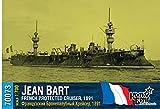 コンブリック 1/700 フランス海軍 防護巡洋艦ジャン・バール 1891 エッチングパーツ付 レジンキット CS70073