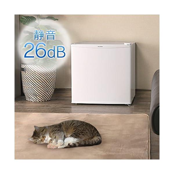 アイリスオーヤマ 冷蔵庫 45L 1ドア 直冷...の紹介画像7