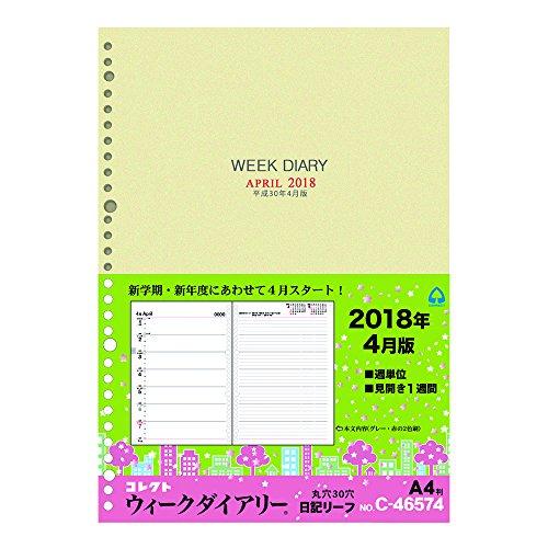 [해외]고침 수첩 2018 년 4 월 시작 다이어리 리프 주간/Collect notebook beginning April 2018 Diary leaf weekly