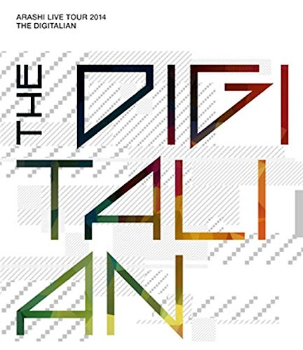 ARASHI LIVE TOUR 2014 THE DIGITALIAN(通常盤) [Blu-ray]の詳細を見る