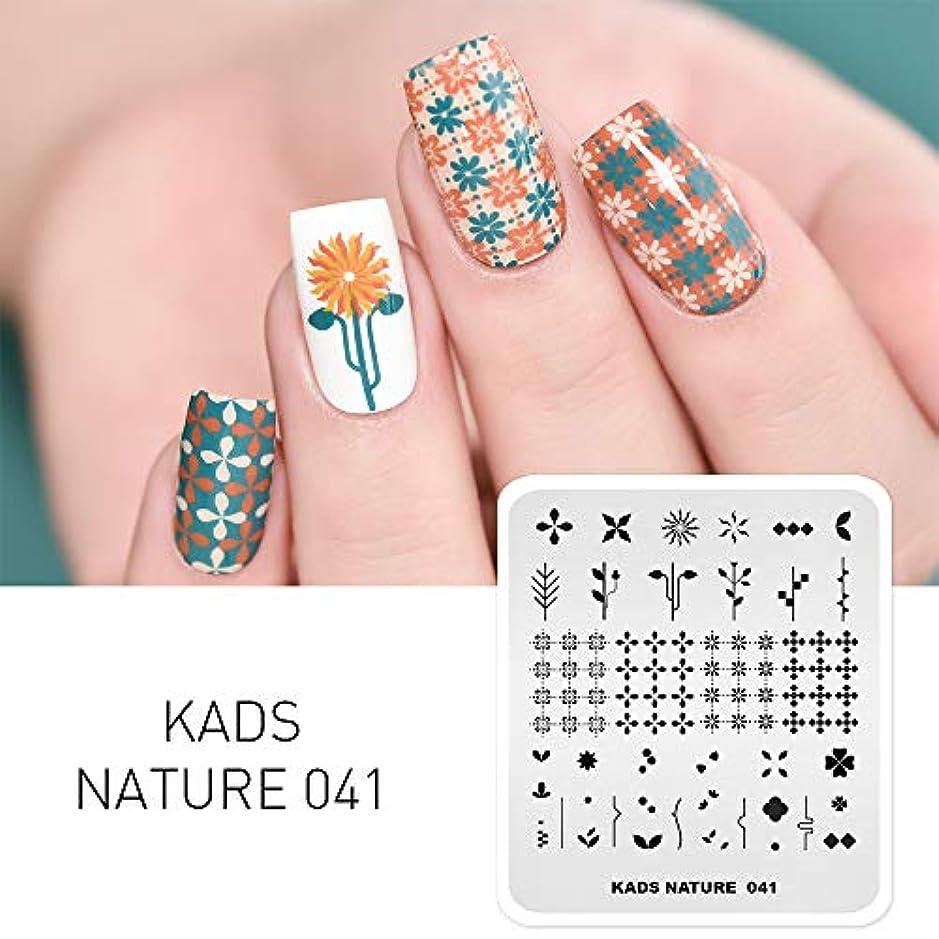 送ったモニカ証言するKADS ネイルスタンププレート 四つ葉のクローバー 花柄 スタンピングネイルプレート ネイルステンシル ネイルアート用品 (NA041)
