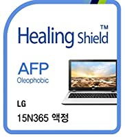 Healingshield スキンシール液晶保護フィルム Oleophobic AFP Clear Film for Lg Laptop 15N365