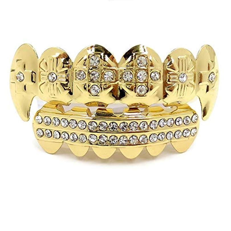 感じ範囲バケツHIPHOPティースキャップ、ヨーロッパ系アメリカ人INS最もホットなゴールド&ブラック&シルバーの歯ブレースゴールドプレート口の歯 (Color : Gold)