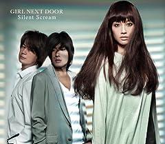 GIRL NEXT DOOR「Silent Scream」のジャケット画像
