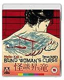 The Tattooed Swordswoman 怪談昇り竜 (Blu-Ray & DVD Combo)