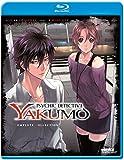心霊探偵 八雲:コンプリート・コレクション 北米版 / Psychic Detective Yakumo: Complete Collection [Blu-ray][Import]