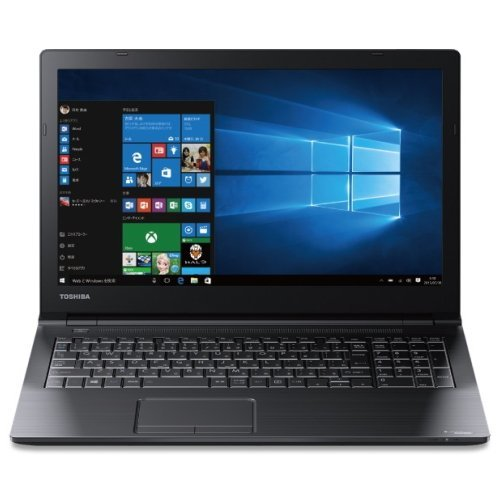 【KINGSOFT Officeセット】2016 東芝 Dynabook Satellite PB45ANADQNAADC1 Windows10 Home 64Bit 第6世代Celeron CPU 4GB 大容量750GB HDD DVDスーパーマルチ 高速無線LAN IEEE802.11ac/a/b/g/n Bluetooth USB3.0 webカメラ 10キー付キーボード 筆ぐるめ 15.6型LED液晶搭載ノートパソコン