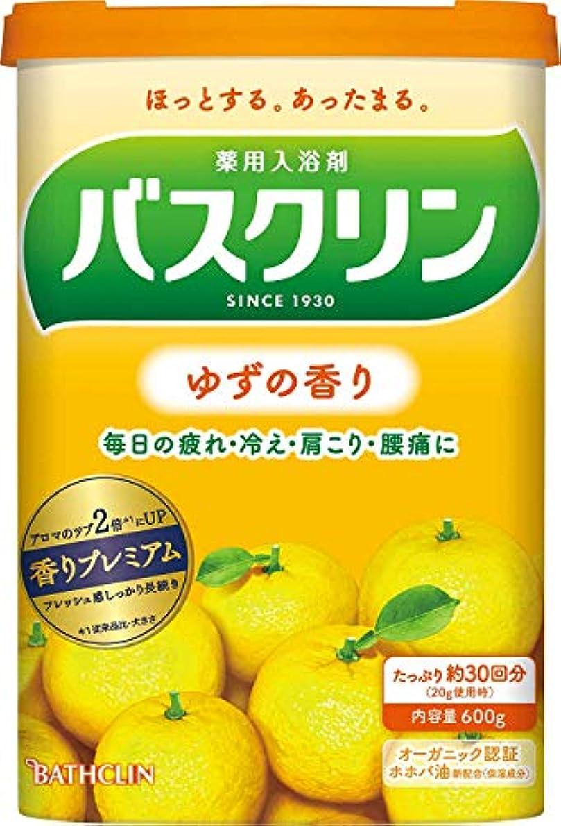 かなりのわかりやすい不要【医薬部外品】バスクリン入浴剤 ゆずの香り600g(約30回分) 疲労回復