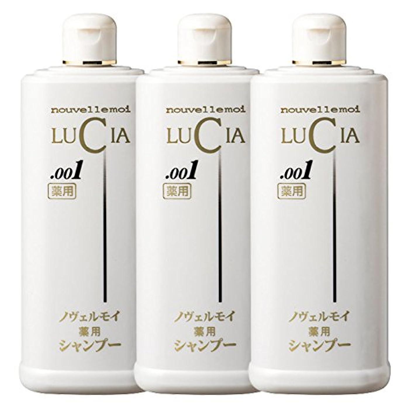 枯れる説明する圧縮するルチア ノヴェルモイ 発毛 育毛シリーズ 薬用ヘアシャンプー3本セット (医薬部外品)男女共用