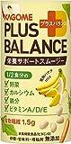 カゴメ Plus Balance 栄養サポートスムージー 完熟バナナMix 125ml ×30本