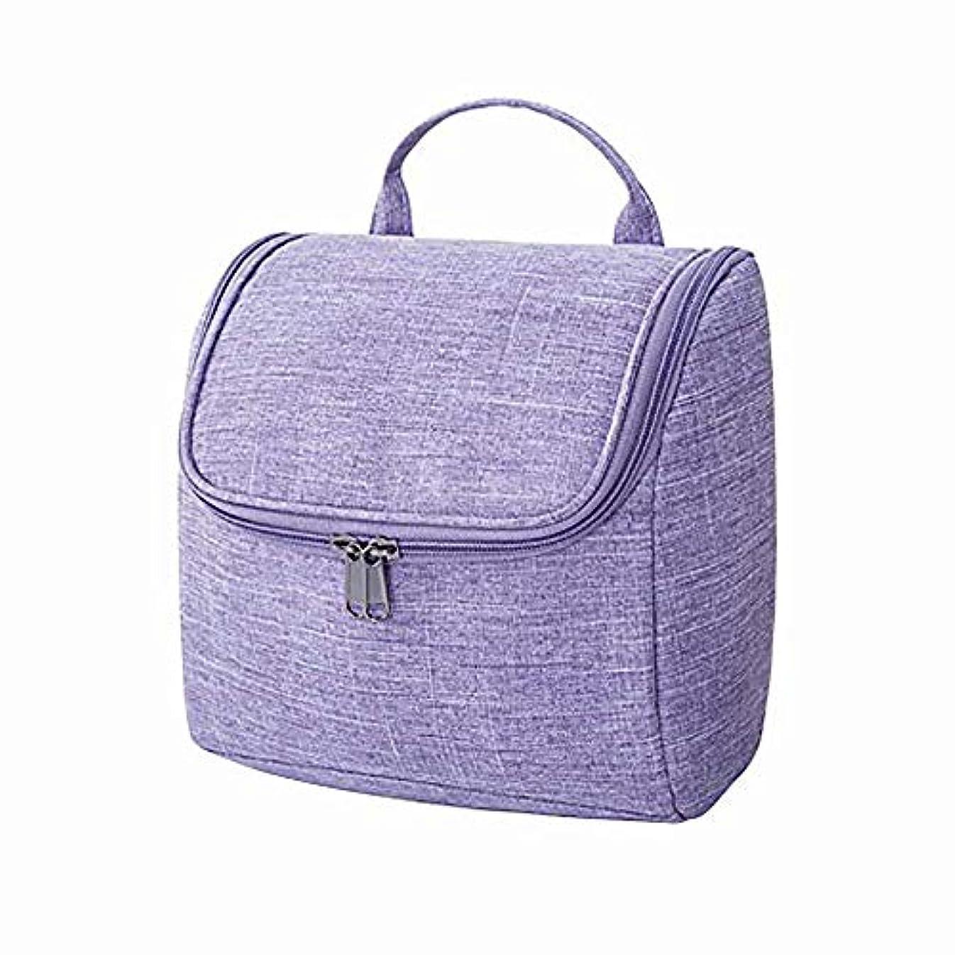 クーポン貢献支給トイレタリーバッグぶら下げ旅行トイレタリー化粧品バッグは男性と女性のためのハンドルとフック旅行トイレタリーオーガナイザーでバッグを構成しますメッシュポケットパープルパープル防水