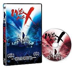 WE ARE X DVD スタンダード・エディション