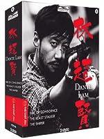 Dante Lam (3 Dvd) [Italian Edition]