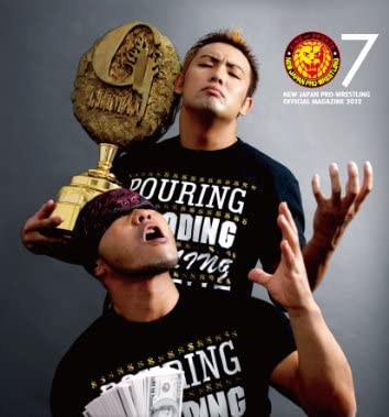 NJPW e-books 2012 Vol.7 新日本プロレスEbooks