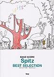 バンドスコア Spitz BEST SELECTION (BAND SCORE)