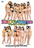 Viva!La Campus キャンパスクイーン DVD-BOX