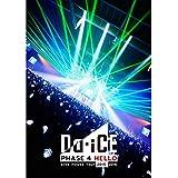 Da-iCE Live House Tour 2015-2016 -PHASE 4 HELLO-(期間限定盤)[DVD]