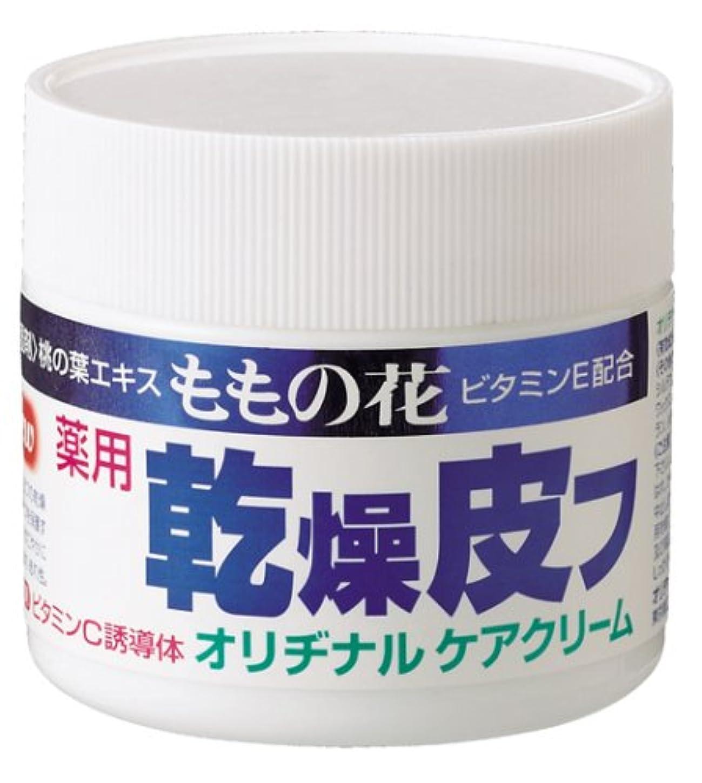 学習者ホーン液体ももの花 薬用乾燥皮フクリームC 70g [医薬部外品]